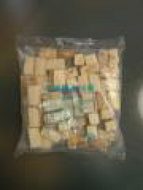 【冷凍豆腐】=【日本初のブランド大豆 、 珠美人】=【業務用】冷凍焼き豆腐1kg袋(20g)×10袋入り)【smtb-TK】【02P25Oct14】