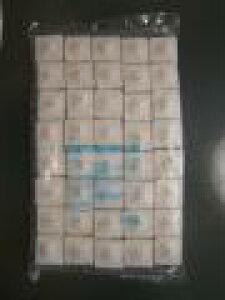 【冷凍豆腐】=【日本初のブランド大豆 、 珠美人】=【業務用】冷凍絹ごし豆腐1kg袋(10g)×10袋入り)【smtb-TK】【02P25Oct14】