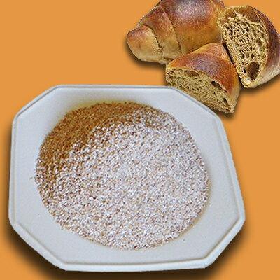 粗挽き 小麦ふすま500g チャック付き北海道産 国産