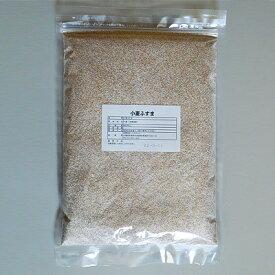 《送料無料北海道産 国産 粗挽き 小麦ふすま500g×5  チャック付き北海道産 国産