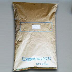 業務用小麦ふすま粉15kg【北海道産】【ダイエット】 【RCP】 【marathon201305_health】【02P25Oct14】