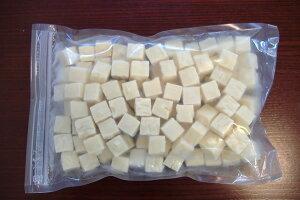 【冷凍豆腐】=【日本初のブランド大豆 、 珠美人】=冷凍豆腐サイコロカット1kg×5袋(15mm)【02P25Oct14】