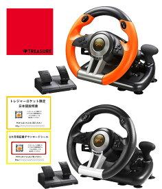 [正規品/日本語説明書/6カ月保証] PXN V3Pro (V3II) PC レーシングホイール 180度 ペダル付き セット品