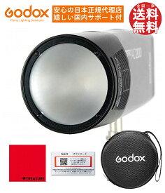 日本正規代理店 Godox H200R AD200対応 ラウンド フラッシュ [オリジナルセット]