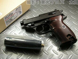 Marushin industrial 6 mmBB gas revolver Walther P38 Gestapo + silencer ブラックヘビーウェイト HW