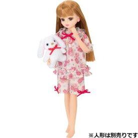 リカちゃん LW-05 ゆめみるパジャマ
