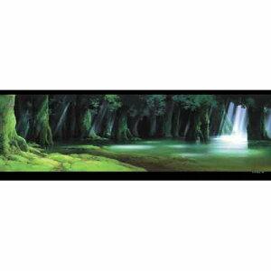 ジグソーパズル 950ピース ジブリ 背景美術シリーズ もののけ姫 シシ神の森 (950-203)