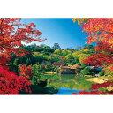 ジグソーパズル 1000ピース 彦根城と秋の玄宮園 [51-225]