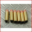 マルシン工業 6mmBBガスガン用 44マグナム スペアリアルXカートリッジ 6発セット