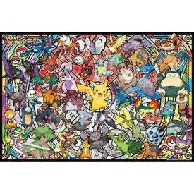 アートクリスタルジグソーパズル 1000ピース ポケットモンスター 最高のパートナー 1000-AC010