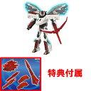 【特典 紅武器セット第1弾 付属】 プラレール 新幹線変形ロボ シンカリオン DXS07 シンカリオン 800つばめ