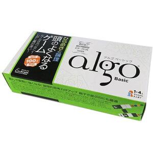 ひらめきと論理 頭のよくなるゲーム アルゴ ベーシック (Algo)