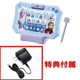 【特典 ACアダプターTYPE5 付属】 ディズニー アナと雪の女王2 ドリームカメラタブレット