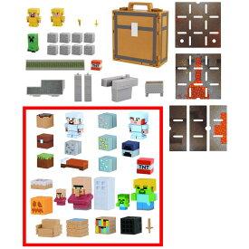 【数量限定特価セール!】 マインクラフト マイケシDXチェスト + マイケシスターターセット01〜04 (合計5商品セット)
