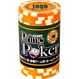 プライムポーカー チップ ( 1000 ) 20枚セット