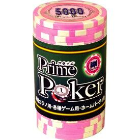 プライムポーカー チップ ( 5000 ) 20枚セット