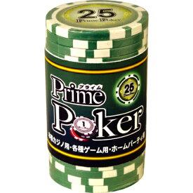 プライムポーカー チップ ( 25 ) 20枚セット