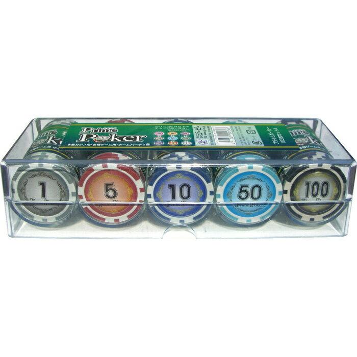 プライムポーカー チップ 100枚セットA