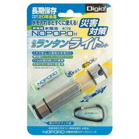 ナカバヤシ Digio2 水電池 NOPOPO [ノポポ]付 ミニランタンライト NWP-LL-D