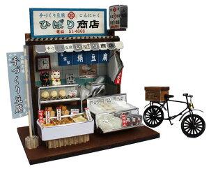 手作りキット 懐かしの市場 お豆腐屋さん 8663