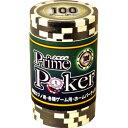 【全品ポイント増量!】プライムポーカー チップ ( 100 ) 20枚セット 【ゲーム用 カジノチップ コイン メダル ジーピー GP 】 【RCP】