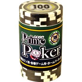【全品ポイント増量!】 プライムポーカー チップ ( 100 ) 20枚セット 【ゲーム用 カジノチップ コイン メダル ジーピー GP 】
