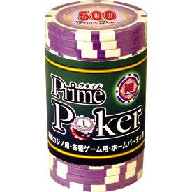 【全品ポイント増量!】 プライムポーカー チップ ( 500 ) 20枚セット 【ゲーム用 カジノチップ コイン メダル ジーピー GP 】