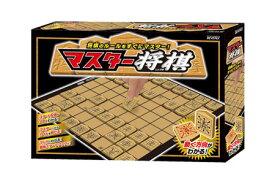 【送料無料!】 ビバリー マスター将棋 (BOG-002) 【ボードゲーム】 【RCP】