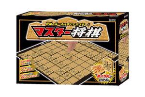 【送料無料!】 ビバリー マスター将棋 (BOG-002) 【ボードゲーム】