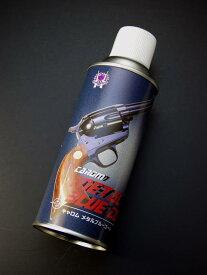 【全品ポイント増量!】 CAROM SHOT メタルブルーコート ケミカルカラースプレー 【METAL BLUE COAT エアガン モデルガン 塗装 キャロムショット】