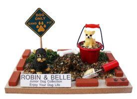 【全品ポイント増量!】 ビリーの手作りドールハウスキット わんこのオブジェキット 「 ロビン&ベル 」 【組み立て工作模型 ミニチュア 手芸 イヌ 犬】