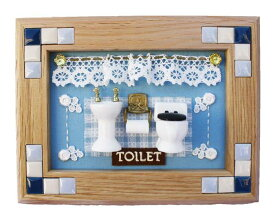 【全品ポイント増量!】 ビリーの手作りドールハウスキット 壁掛け陶器フレームキット 「 トイレフレーム 」 【組み立て工作模型 ミニチュア 手芸】