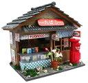 【送料無料!】 ビリーの手作りドールハウスキット 昭和シリーズ 「 たばこ屋さん 」 【組み立て12分の1工作模型 1/12…