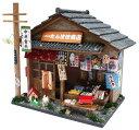 【送料無料!】 ビリーの手作りドールハウスキット 昭和シリーズ 「 駄菓子屋さん 」 【組み立て12分の1工作模型 1/12…