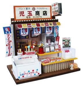 【送料無料!】 ビリーの手作りドールハウスキット 懐かしの市場キット 「 菓子パン屋さん 」 【組み立て12分の1工作模型 1/12ミニチュア 手芸】