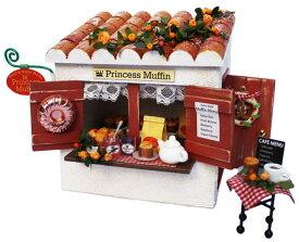 【送料無料!】 ビリーの手作りドールハウスキット コテージキット 「 マフィン屋さん 」 【組み立て12分の1工作模型 1/12ミニチュア 手芸】