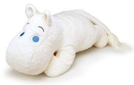 【送料無料!】 ムーミン リラクゼーション抱きまくら ムーミン (オフホワイト) 【約52cm だきまくら 抱き枕 ぬいぐるみ ヌイグルミ セキグチ】