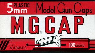 모조 권총 전용 캡 화약 5mm M.G.CAP 100 발 법