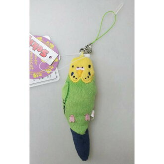 Budgerigar cleaner mascot green plate collection
