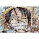 【全品ポイント増量!】ジグソーパズル 1000ピース マジカルピースジグソー ワンピース モザイクアート 1000-MG04