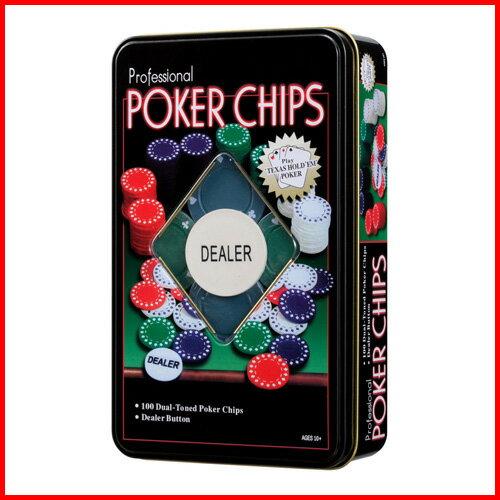【全品ポイント増量!】カードマーク ポーカーチップセット (5色 100枚入り)