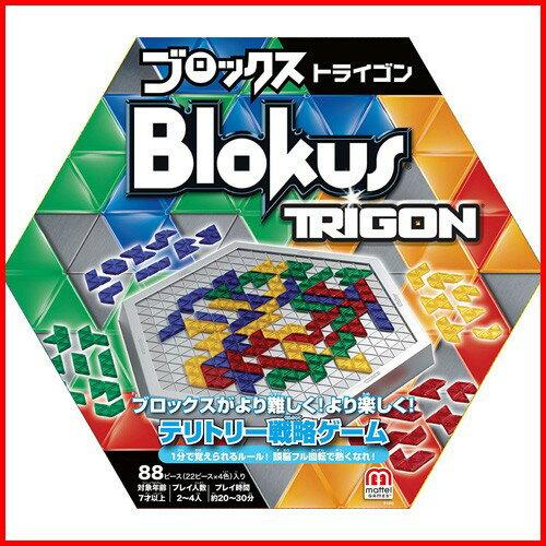【送料無料!】 ブロックス トライゴン R1985