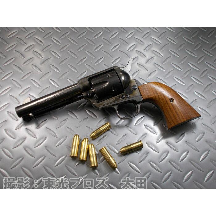 【送料無料!】 ハートフォード 発火モデルガン コルト COLT SAA.45 シビリアン 4.75インチ ゴーストブラックモデル 木製グリップ標準装備