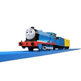 【送料無料!】 プラレール トーマス TS-02 プラレール エドワード