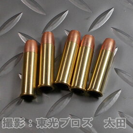 【送料無料!】 マルシン工業 6mmBBガスガン S&W M36 / M60 用 Xカートリッジ 5発セット カッパーヘッド仕様