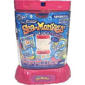 【送料無料!】 海の動物園!シーモンキーズ マゼンタセット