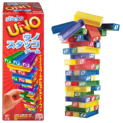 【送料無料!】 UNO ウノ スタッコゲーム