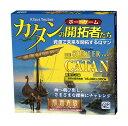 【全品ポイント増量!】 カタンの開拓者たち 航海者版 (カタンの開拓者たち拡張パック) 【ボードゲーム 完全日本語版 …