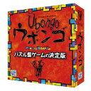 【送料無料!】 Ubongo ウボンゴ スタンダード版