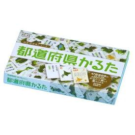 【全品ポイント増量!】 都道府県かるた 社会科常識シリーズ